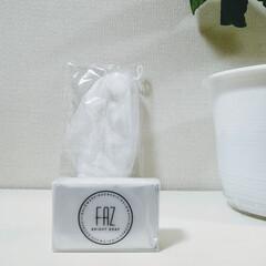 FAZ 薬用ブライトソープ 100g | FAZ(その他洗顔料)を使ったクチコミ「FAZ薬用ブライトソープのモニターに当選…」