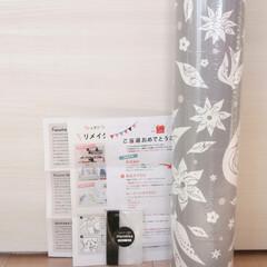 Aconitum |  Pattern.Oku リメイクシート | Harokka(壁紙)を使ったクチコミ「Harokkaさんのリメイクシートに 当…」(1枚目)