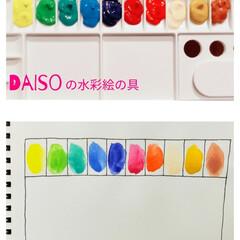 イラスト/水彩絵の具/100均/ダイソー 100均で水彩絵の具を試してみる☆