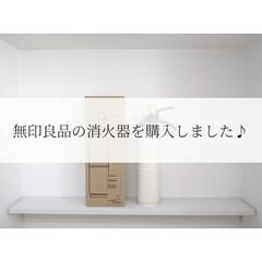 キッチン/壁に付けられる家具/空中収納/消火器/収納/無印良品/... 大好きな無印で消火器を発見! シンプルデ…