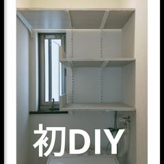 ガチャ棚/洗濯機周り/物置/洗面所/クローゼット/収納/... DIY 洗濯機周りに棚を作りました 我家…(1枚目)