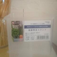 ラップ収納/野菜スタンド/キッチン収納/整理整頓/暮らしを整える/暮らし/... 最近買ったのはセリアの【野菜スタンド】で…(2枚目)