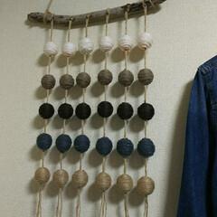 流木/ピンポン玉/玉のれん/100均/ダイソー ピンポーン玉に毛糸をグルーガンでまきまき…