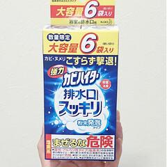 強力カビハイター 排水口スッキリ 120g 花王 | 花王(その他洗剤)を使ったクチコミ「お風呂の排水口掃除  ほったらかしにして…」