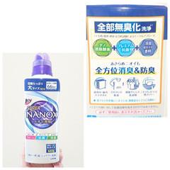 トップ スーパーNANOX(ナノックス) ニオイ専用 本体 (400g)   ライオン(液体洗剤)を使ったクチコミ「梅雨時によく使っていた洗剤 ニオイに特化…」(2枚目)