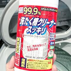 洗たく槽クリーナー スッキリ 550g×20本 02304(入浴剤)を使ったクチコミ「こんにちは  梅雨入りしましたね 洗濯槽…」