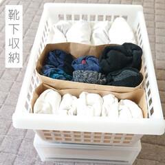 エアリズム/100均収納/収納術/収納アイデア/簡単収納/紙袋収納/... 【靴下収納】 旦那さんの靴下は 仕事用と…