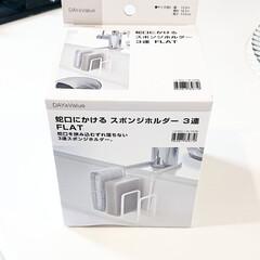 NITORI/ニトリ購入品/ニトリ収納/シンク周り/スポンジ/スポンジラック/... こんばんは  先日ニトリで蛇口にかける …