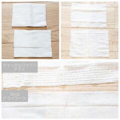 クイックルワイパー | 花王(モップ、雑巾)を使ったクチコミ「フローリング掃除  前までクイックルワイ…」(2枚目)