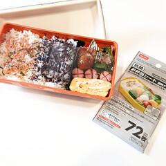 三井製糖/スプーン印 上白糖 1kg×20袋(上白糖)を使ったクチコミ「今日のお弁当 ウインナーと卵焼きは定番 …」(1枚目)