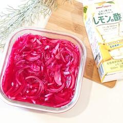 シンプルな暮らし/レモン/鮮やか野菜/彩りのある暮し/ズボラ家事/ズボラ主婦/... こんにちは  先日紫玉ねぎを頂き あまり…