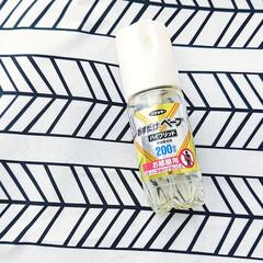 おすだけベープ スプレー 120回分 | フマキラー(虫よけ剤)を使ったクチコミ「我が家の虫対策  ベープスプレーハイブリ…」
