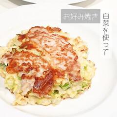 手作りご飯/手作りごはん/野菜たっぷり/野菜/粉もん/お好み焼き/... こんにちは  安くて買ったものの 野菜室…